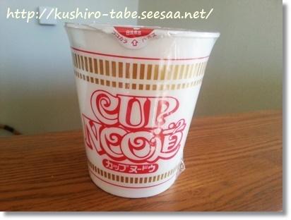 カップヌードウ(CUP NOO道)