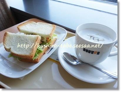 朝カフェ Dセット