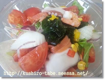 KAKIYASU DINING
