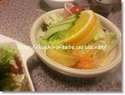 鳥せい 野菜サラダ