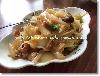北京亭 野菜炒め
