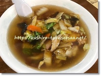 広東麺 翠光苑