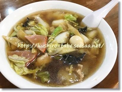 翠光苑 広東麺 ビッグハウス