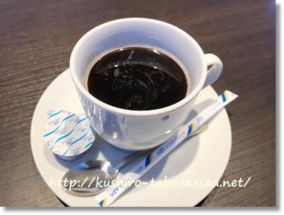 ふく亭 櫂梯楼 コーヒー