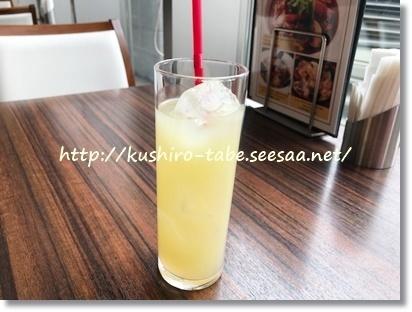 夜光杯 グレープフルーツジュース