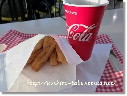 ジョイパックチキン ポテト&コーラ