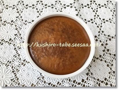 ハーゲンダッツ ジャポネ ダブル抹茶