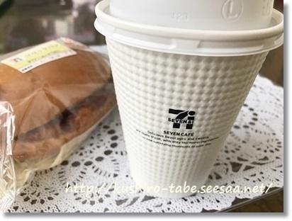 朝セブン ホットコーヒー