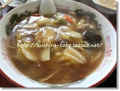 北京亭 広東麺
