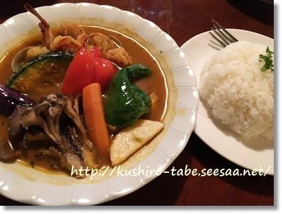 野菜スープカレー ベナマート