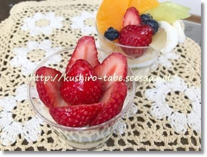 フルーツケーキファクトリー カップケーキ
