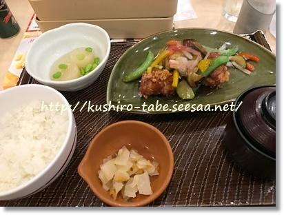 若鶏と彩り野菜の黒酢あん和膳 ガスト