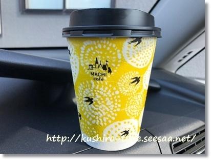 ローソン マチカフェ コーヒー