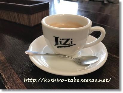 Jizi コーヒー