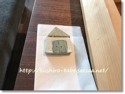 釧路倶楽部 箸置き